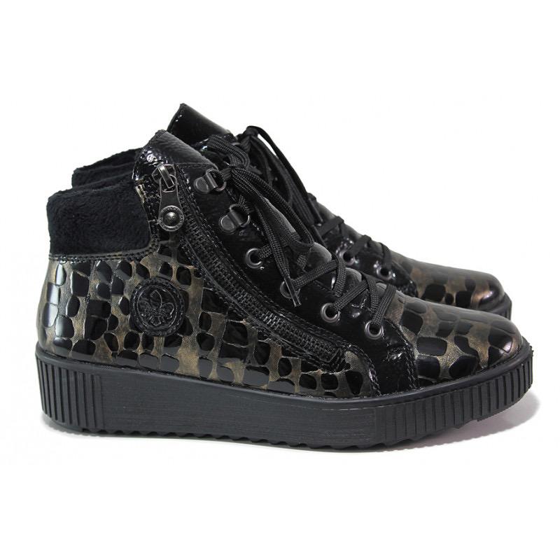 Rieker M6441-90 black ankle boot